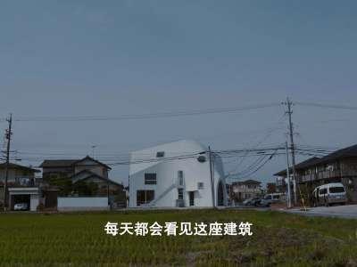 未来之家6