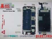 苹果6s换电池