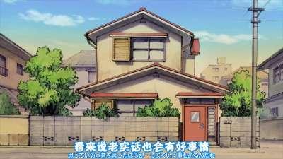 哆啦a梦新番 486话(2017年新番) 暴走跑者爸爸/斑嘴鸭蛋