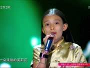 茉莉花 (11岁混血小女孩惊艳全场 融合中西文化展示别样风情)