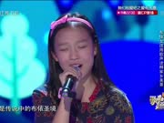 布依圣境 (12岁布依族女孩声音空灵诠释家乡美景)