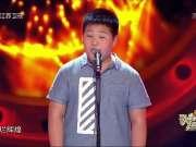 我的太阳 (11岁小胖唱高难度名曲 小小身体巨大能量!)