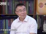《三两博千金》20170618:如何甄别券商报稿