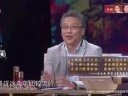 旗袍姐妹对战点昕组合-诗书中华20170624