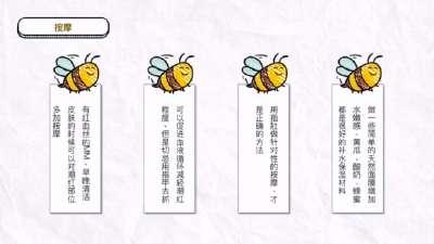 红血丝皮肤护理5个守则