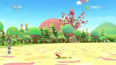 彩虹宝宝终于开着飞机飞上天空了,星宝发现天空的云朵都是甜甜的棉花糖呀