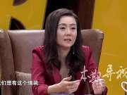 创客中国第22期导视