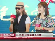 《泡菜爱上小龙虾》定档8月25日