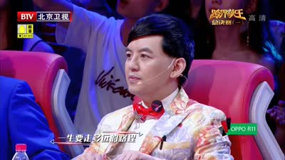 陈赫演唱《光辉岁月》-跨界歌王20170701
