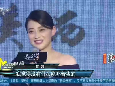 [视频]《京城81号2》类型:惊悚片 宣传关键词——清凉一夏