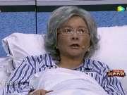 贾冰变劝捐员屡被揍 劝蔡明捐器官看完泪奔