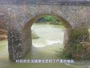 阳春市春湾镇大垌村饮水工程纪事