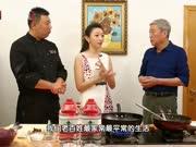 《暖暖的味道》20170711:老北京特色菜