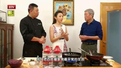 老北京特色菜