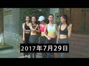 """女神约你去新津""""观赛艇大赛""""享激情夏日"""