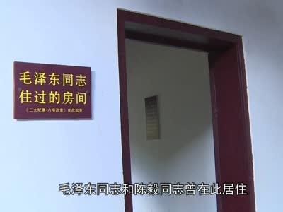 """红网""""八一军旗红""""纪念建军90周年大型融媒体报道活动启动"""