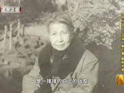 《档案》20170802:第四集 劈荆克难