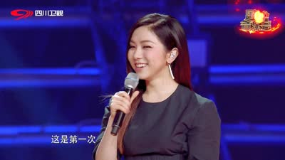 邓紫棋 曹格经典曲目《背叛》-围炉音乐会20170803