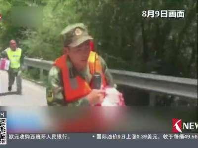 [视频]四川九寨沟震后救援进展:武警官兵徒步挺进震中孤岛救援