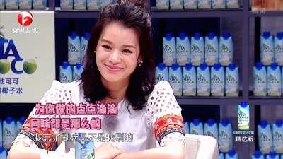 张丹峰回忆与妻子甜蜜往事