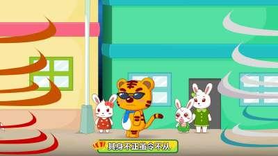 动物王国选国王-兔小贝儿歌
