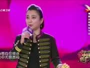 《中国情歌汇》20170824:情歌金曲特别专场