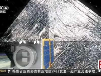 [视频]太空垃圾怎么清 卫星测试将揭晓