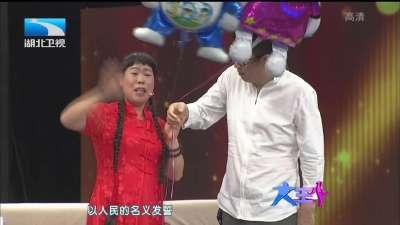 《大王小王》五周岁了(下)