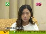 20170912《相亲才会赢》:姑娘你别哭