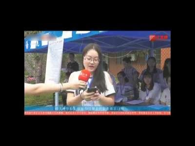 """湖南师范大学""""阿黛尔""""学姐英文歌曲献给新生"""