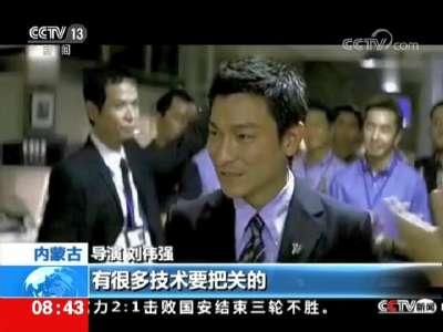 [视频]中国金鸡百花电影节:知名电影人助力青年导演