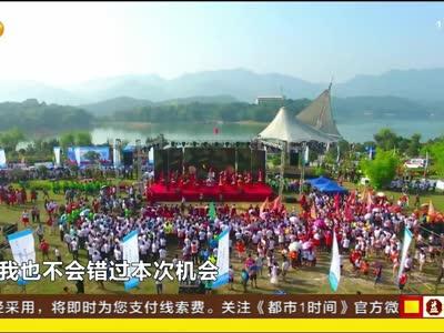 2017湖南首届体育旅游节开幕