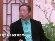 《名家讲堂》靳文艺第三十九讲-《巨然山水画技法解析》