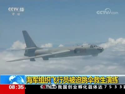 [视频]海军组织飞行员被迫跳伞救生演练