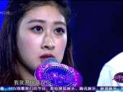王妍霖牵手成功—非常完美20170920