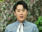 《时尚美食》20170920:秋意浓 话中秋
