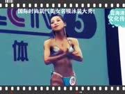 国际时尚氧气美女名模泳装大秀!