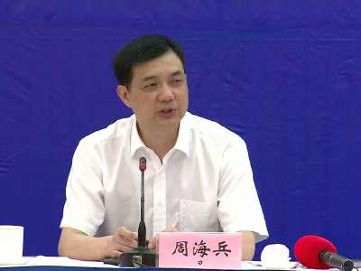 【全程回放】湖南省迎接党的十九大系列新闻发布会:全省交通基础设施建设工作