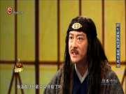 20170922《故事中国》:生动的历史课——战神李靖