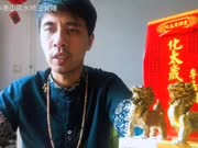 属蛇人相亲众筹十一长假中秋节双节攻略唐山风水师王诚曦财位 众筹1