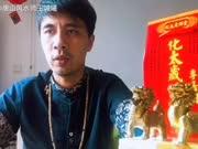 属蛇人相亲众筹十一长假中秋节双节攻略唐山风水师王诚曦财位 众筹3