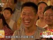 《乡约》20171006:乡约重庆万盛经济技术开发区