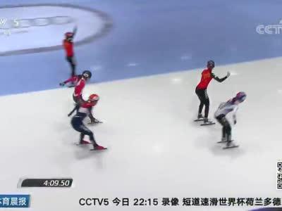 [视频]短道速滑:中国女队收获今年世界杯分站赛首金
