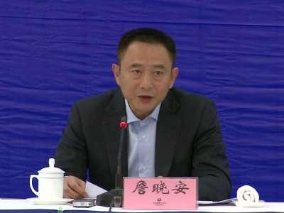 【全程回放】湖南省迎接党的十九大系列新闻发布会:重点发布湖南水利改革发展成就