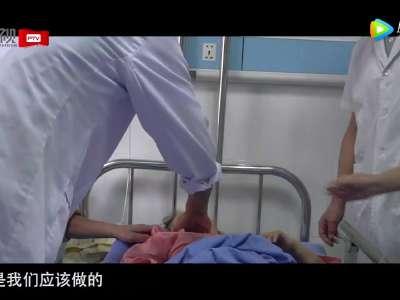 [视频]阿昌族:百姓身边的好医生