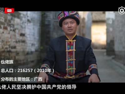 [视频]韦林森(仫佬族):稻香飘村头 甘蔗甜心头