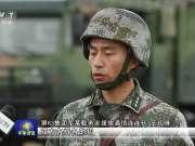 陆军:高效融合 战场勤务保障全方位