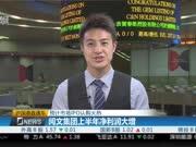 阅文集团上半年净利润大增 预计市场IPO认购火热