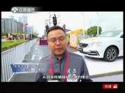 20171021《汽车界》:新雷诺卡缤炫燃上市