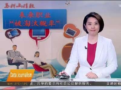 2017年11月05日湖南新闻联播